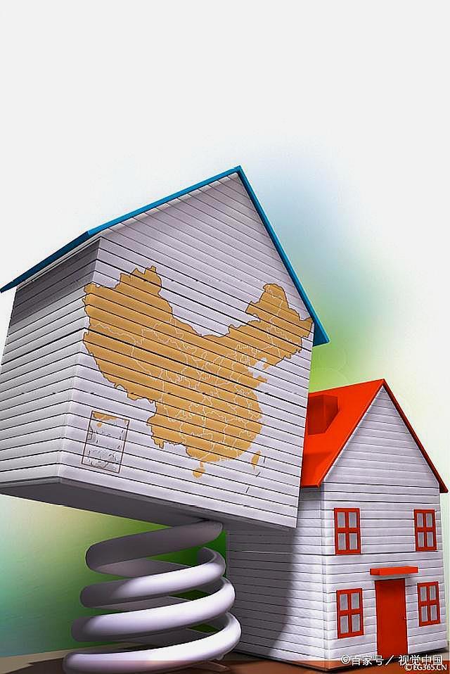 二手房房屋贷款流程_大亚湾二手房按揭贷款流程-惠州大亚湾楼盘最新消息,惠阳淡水 ...