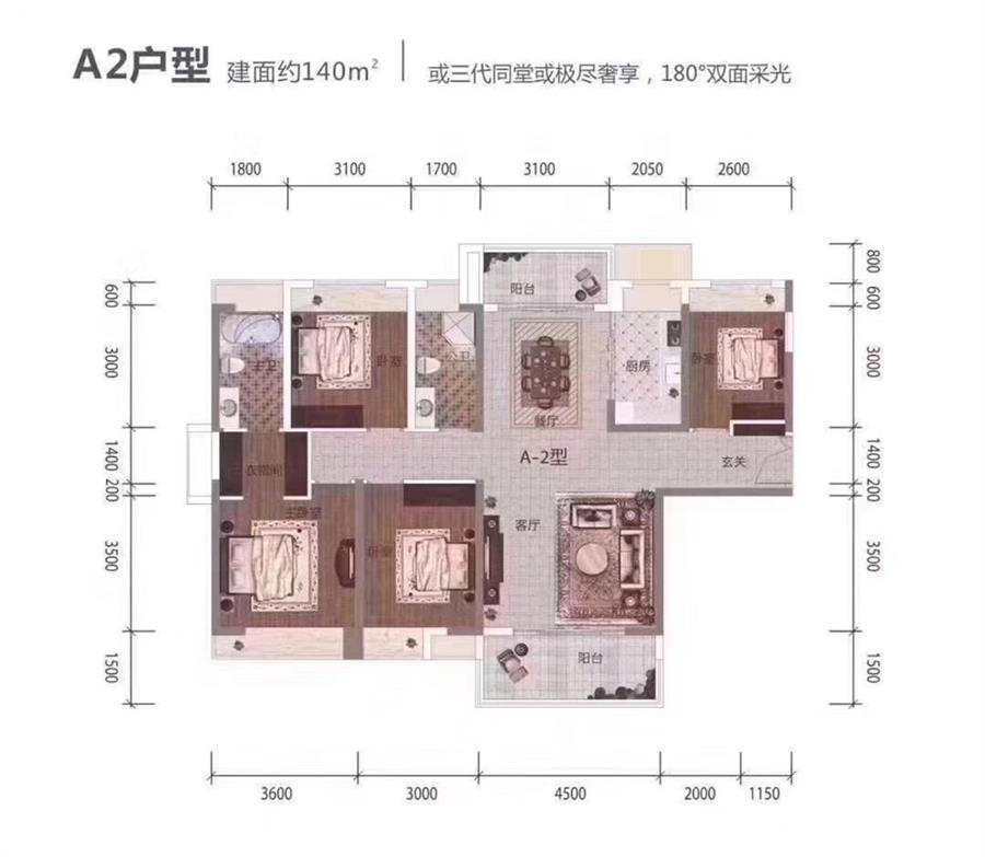 A2户型140㎡.jpg