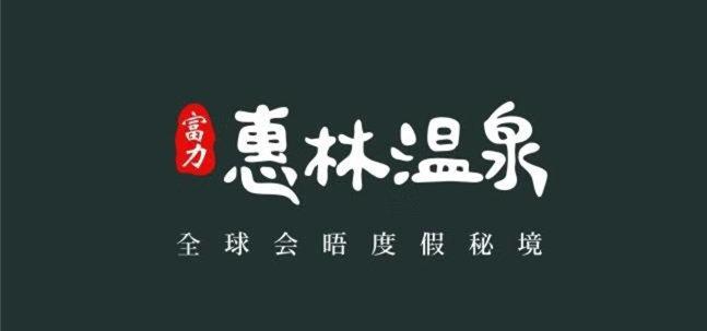广告_副本.jpg